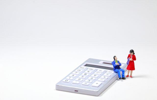 調整手当はどのような場合に支給される?状況別の調整方法や規定例