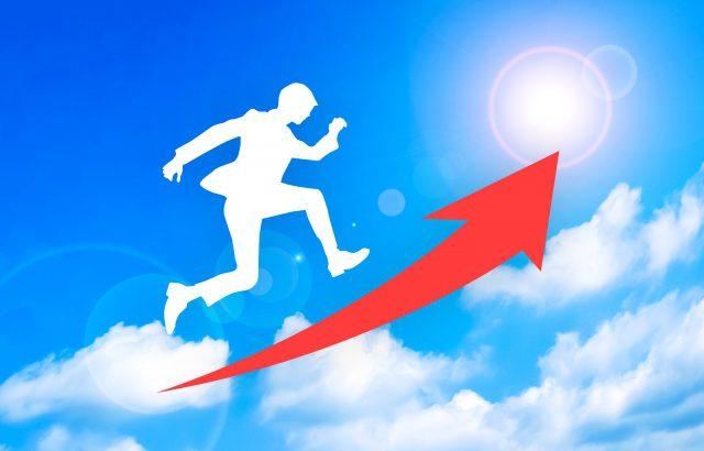 意識改革でビジネスを成功させる方法!気を付けるべきポイントは?