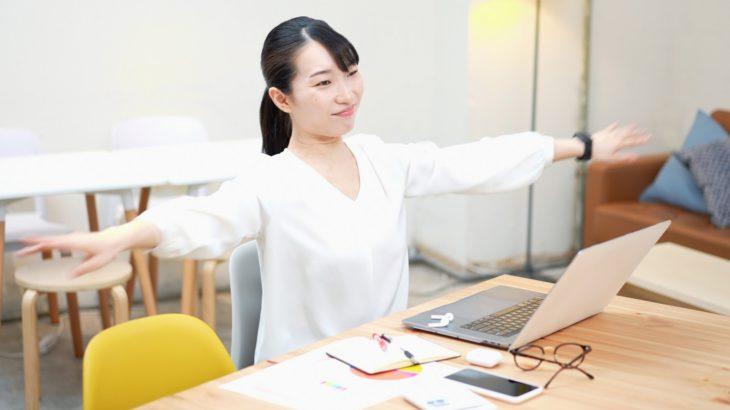 サテライトオフィスの意味とは?支社・支店との違いや導入するメリット・デメリットを解説