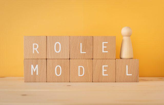 ロールモデルの意味とは?企業効果やお手本の見つけ方も解説!