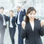 従業員エンゲージメントとは?メリットや向上施策・企業事例も!